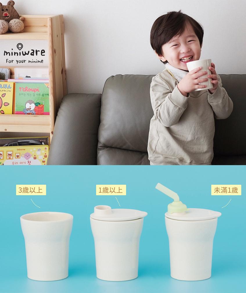 Miniware育兒學問大|訓練寶寶喝水習慣的好處  👶6個月~12個月 建議使用:吸管型喝水杯  👦一歲以上 建議使用:寬口型喝水杯  🧑三歲以上 建議使用:大人喝水杯